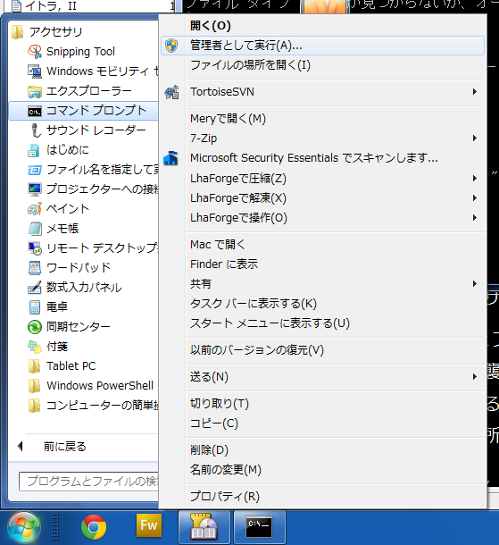 admin-mode.png