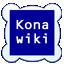 KonaWiki